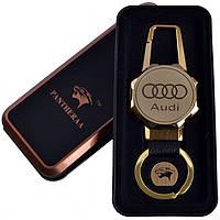 Зажигалка-брелок USB Audi 4687
