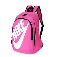 Рюкзак Nike розовый с белым логотипом и надписью