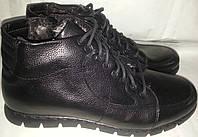 Ботинки мужские кожаные зимние BUFFON 930
