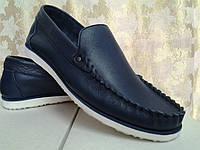 Стильные кожаные синие мокасины Faro РАСПРОДАЖА!, фото 1