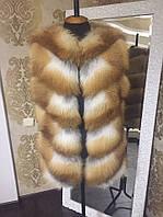 Жилетка длинная из меха лисы