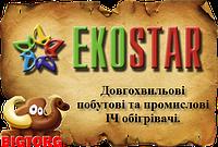 Обігрівачі Ekostar (Екостар)