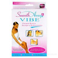 Набор для безболезненной депиляции Smooth Away Vibe