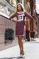 Прямое платье в стиле кэжуал ассиметричное из трехнитки 44-50 размеры, фото 1