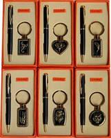 Набор подарочный 4072 брелок ручка