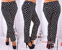 Женские брюки №354-3 большие размеры