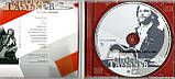 Музичний сд диск ИГОРЬ ТАЛЬКОВ Лучшие песни ч. 1 (2001) (audio cd), фото 2