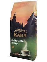 Кава в Зернах Віденська кава Львівська Міцна, 1 кг