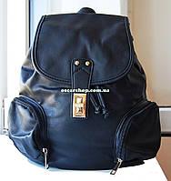 Кожаная женская сумка. Женский кожаный рюкзак. СР300-1