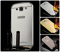 Чехол бампер для Samsung Galaxy S3 i9300 зеркальный