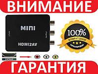 Адаптер конвертер HDMI- RCA тюльпаны 720p 1080p AV