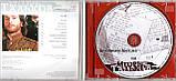 Музичний сд диск ИГОРЬ ТАЛЬКОВ Суд. вторая часть (1996) (audio cd), фото 2