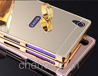 Чехол бампер для Sony Xperia M4 Aqua зеркальный