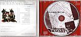 Музичний сд диск ІГОР ТАЛЬКОВ Суд. перша частина (1996) (audio cd), фото 2