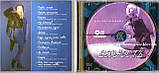 Музичний сд диск КРИСТИНА ОРБАКАЙТЕ Верность (2009) (audio cd), фото 2