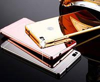 Чехол бампер для Huawei Ascend P8 Lite зеркальный