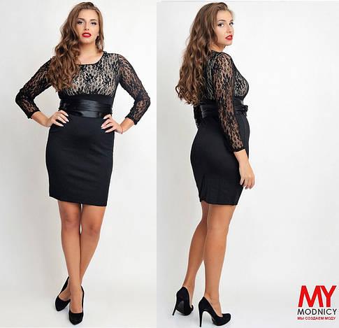 Платье ботал 0081