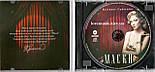 Музичний сд диск КРИСТИНА ОРБАКАЙТЕ Маски (2014) (audio cd), фото 2