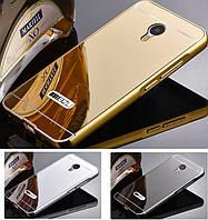 Чехол бампер для Meizu MX5 зеркальный