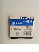 Аккумулятор Craftmann SAPP160 для HTC (ёмкость 1250mAh)