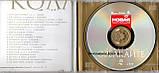 Музичний сд диск КРИСТИНА ОРБАКАЙТЕ Новая коллекция (2008) (audio cd), фото 2
