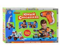 Конструктор Limo Toy 661-302 Юный Самоделкин