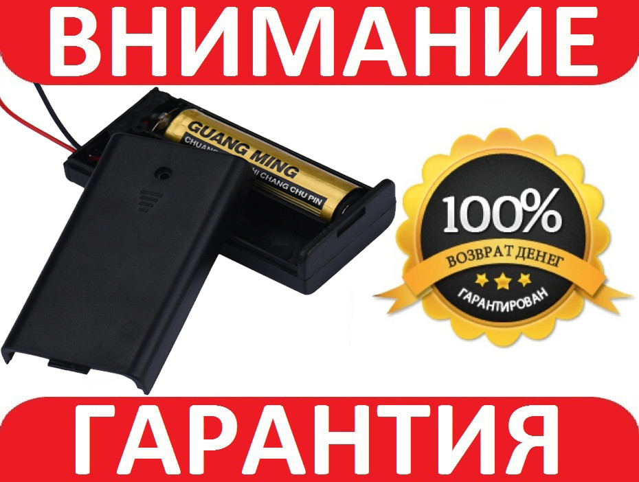 Батарейный отсек 2 АА с кнопкой вкл/выкл