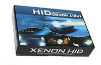 Ксенон 2×35 HID XENON LIGHT H1,H3,H7