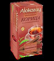 Alokozay черный цейлонский чай с ароматом корицы пакетированный 25 х 2г