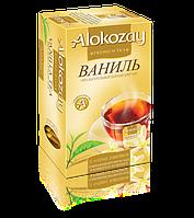Alokozay черный цейлонский пакетированный ваниль 25 х 2г