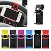 Универсальный держатель для телефона в авто\автомобиль Car Holders(красный)