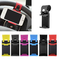 Универсальный держатель для телефона в авто\автомобиль Car Holders(красный), фото 1