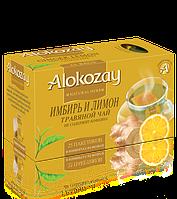 Alokozay травяной чай имбирь лимон и пакетированный 25 х 2г