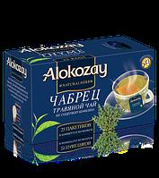 Alokozay травяной чай чабрец пакетированный 25 х 2г