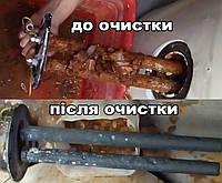 Очистка бойлерів від накипу, фото 1