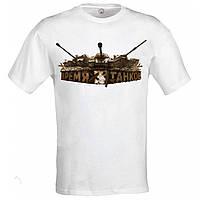 Футболка мужская World of Tanks 19
