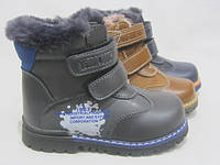 Ботинки детские утепленные для мальчиков 22-27 два цвета.