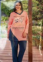 Оригинальная женская пижама большого размера