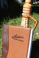 Бизенс подарок мужчине , фото 1