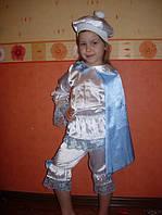 Карнавальный костюм снежный принц прокат. Принц в белом прокат