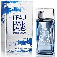 Мужская туалетная вода Kenzo L'eau Par Kenzo Pour Homme Mirror Edition