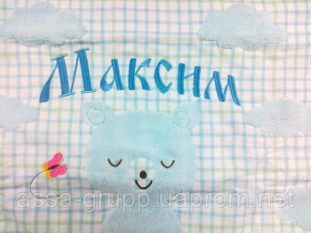 Вышивка имен на полотенцах
