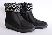Зимние ботинки модель 90