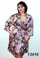 Шелковый женский халат батал 54-56