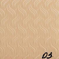 Вертикальные жалюзи Ткань Макао Светло-оранжевый 8403