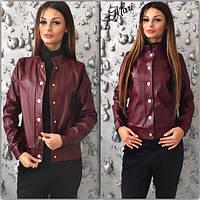 Куртка женская короткая из эко кожи на подкладке 4 цвета 2Gmil14