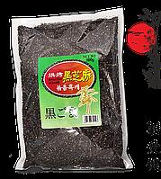 Кунжут черный (поджаренный), 1 кг.