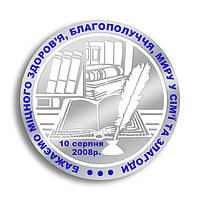 """Медаль """"Крепкого здоровья и благополучия"""""""