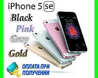 Телефон IPhone 5SE, 4 ГБ, 4 ядра, 2 Гб ОЗУ, Android