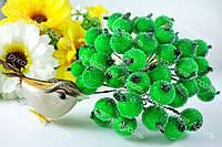 Калина в сахаре, зелёного цвета. Пучок 5 проволочек (10 ягод).